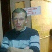 Василий 42 Дятлово