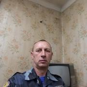 Геннадій 45 Кривой Рог