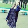 Анастасия, 19, г.Щучин