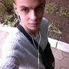 Игорь, 23, г.Мариуполь