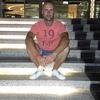 Михаил, 33, г.Днепр