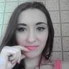 Виктория, 22, г.Кохтла-Ярве