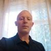 Niki, 36, г.Ульяновск