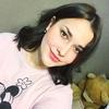 Арина, 20, г.Кемерово