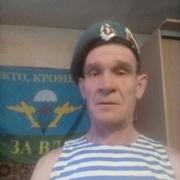 Сергей 51 Артемовский