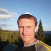 Volodia, 33, г.Ивано-Франковск