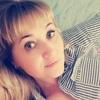 Ирина Крюкова, 37, г.Стерлитамак