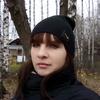 Снежана, 32, г.Киров (Кировская обл.)