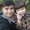 Людмила., 22, г.Пермь