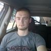 Василь, 24, г.Черновцы