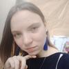 наташа, 19, г.Киев