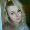 Анастасия, 27, г.Тула