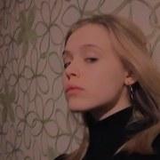 Александра 20 Москва