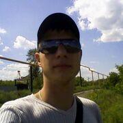 Виктор 31 год (Телец) хочет познакомиться в Комсомольце