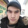 Али, 21, г.Архангельск