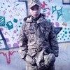 Влад ., 20, г.Киев