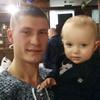 Василий, 23, Павлоград