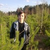 Евгений, 27, г.Чернушка