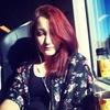 Тина, 20, г.Таллин