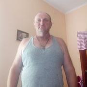 Олег 54 Кривой Рог
