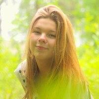 Алёна Акимова, 21 год, Телец, Сегежа