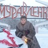 Людмила, 57, г.Ижевск