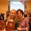 Ирина, 20, г.Череповец
