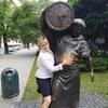Алина, 39, г.Киев