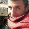 Andrey, 21, Torez