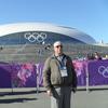 Bdfyjdbx, 67, г.Армавир