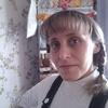 Марина, 46, г.Абинск