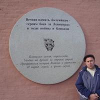 андрей, 52 года, Близнецы, Санкт-Петербург