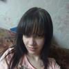 Анастасия, 24, г.Челябинск