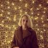 Олеся, 24, г.Харьков