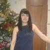 Людмила, 35, г.Осинники