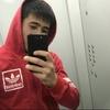 Давид, 19, г.Бишкек