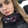 Екатерина, 19, г.Старый Оскол
