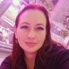 Лариса, 44, г.Ростов-на-Дону