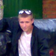 Сергей 24 Биробиджан