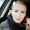 Natasha, 22, Ternopil