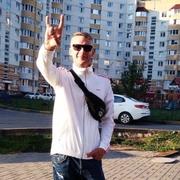 Роман 23 Борисоглебск