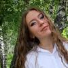 Валентина, 16, г.Красноярск