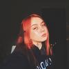 Амина, 19, Кам'янець-Подільський