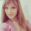 Виктория Валова, 21, г.Тамала