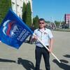 Сергей, 20, г.Ростов-на-Дону