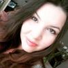 Елена, 24, г.Краснознаменск