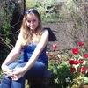 Анна, 23, г.Покровск