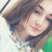 Виктория 18 Иркутск