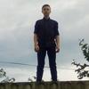 Андрій, 16, Тернопіль