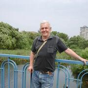 Григорий Халимончук 69 Мытищи